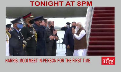 Biden, Modi meet privately & with the Quad | Diya TV News