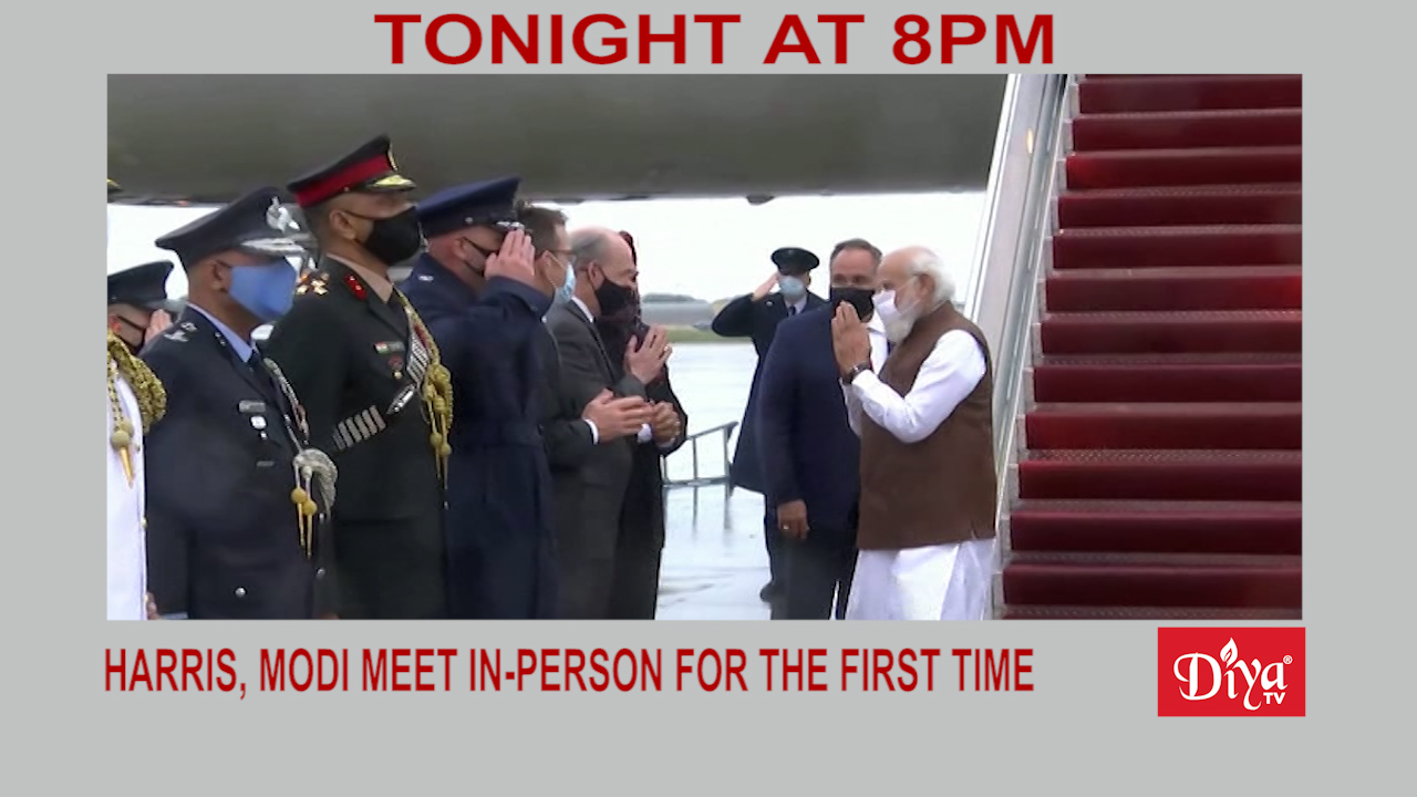Harris, Modi meet in-person for the first time | Diya TV News