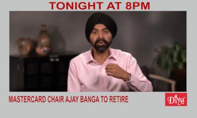 Mastercard chair Ajay Banga to retire | Diya TV News