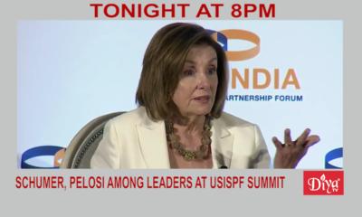 Schumer, Pelosi among leaders at USISPF Summit | Diya TV News