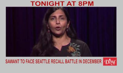 Sawant to face seattle recall battle in December | Diya TV News