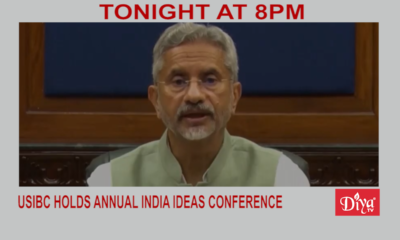 USIBC holds annual India ideas conference | Diya TV News