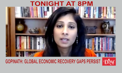 IMF's Gopinath: global economic recovery gaps persist | Diya TV News