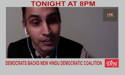Democratic party backs new Hindu Democratic Coalition | Diya TV News