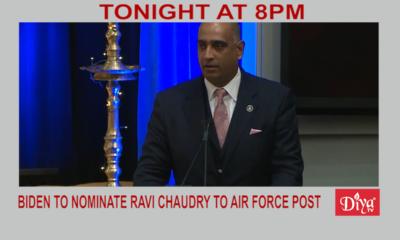 Biden to nominate Ravi Chaudry to Air Force post | Diya TV News